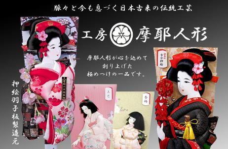 日本土産におすすめ